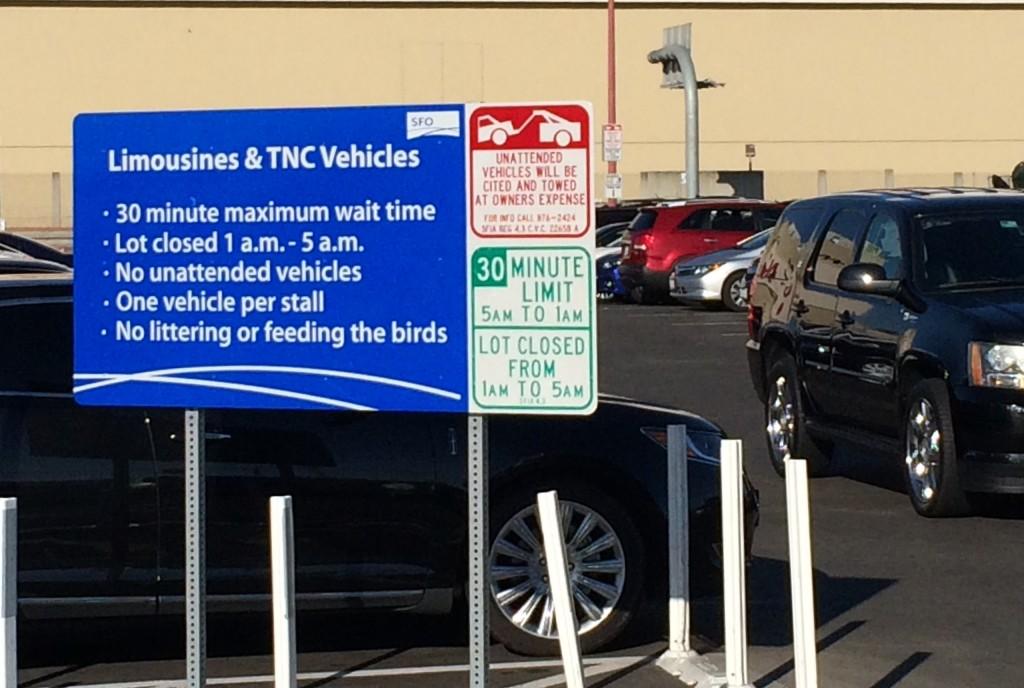 Uber driver waiting lot at SFO